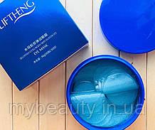 Патчі для очей Liftheng Jellyfish Collagen з екстрактом медузи