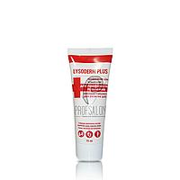 Лизодерм Плюс, профессиональный крем для ухода за кожей рук, ног, туба 75 мл.