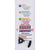 Пластина резьбовая DESKAR 16ER AG 60 K15