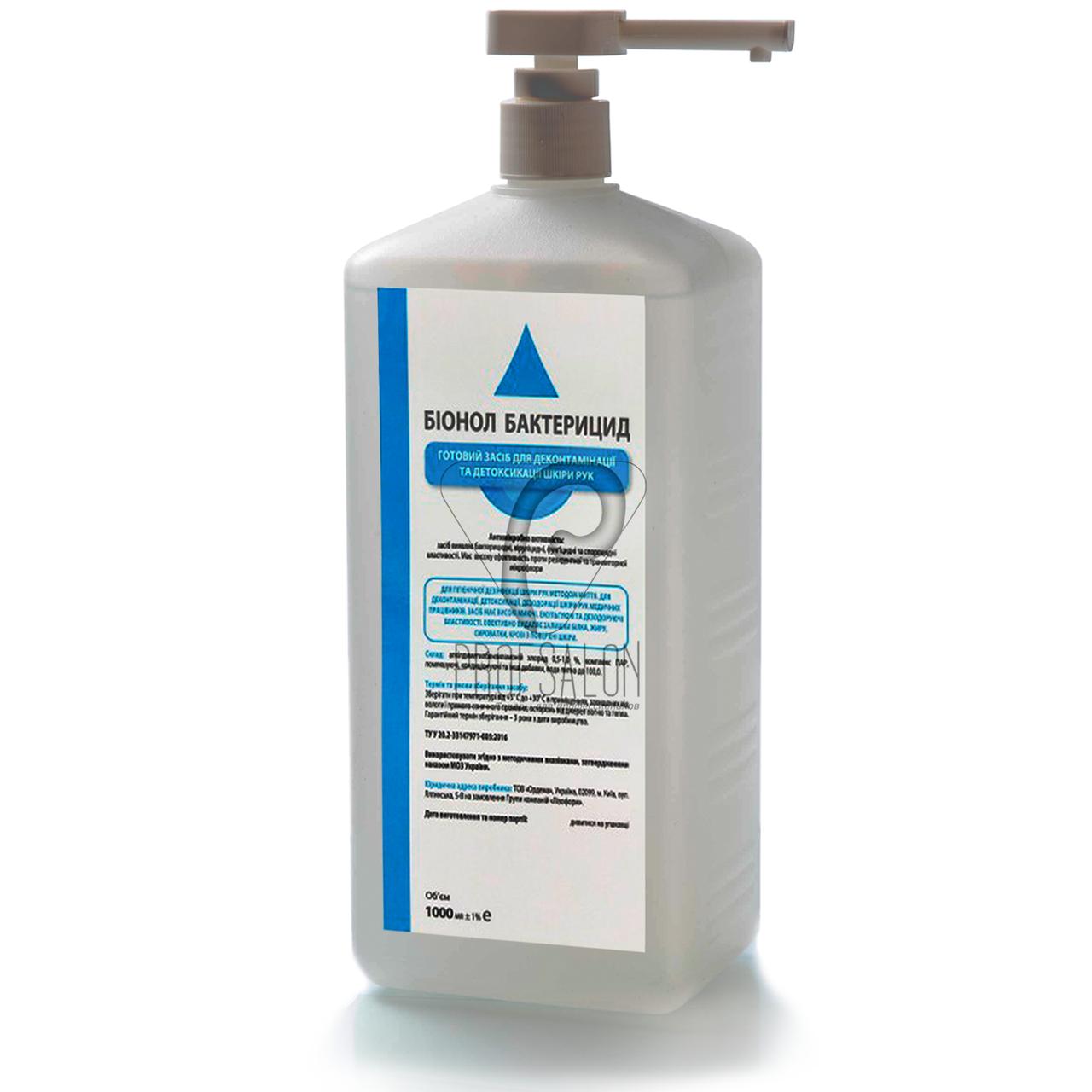 Бионол Бактерицид - жидкое мыло для гигиенической дезинфекции кожи рук, 1л