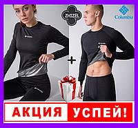 Термобелье мужское и женское, комплект термо Columbia Omni Heat, термобілизна жіноча та чоловіча