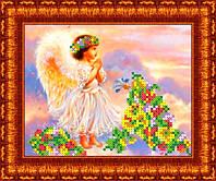 Набор для вышивания бисером «В небе »