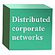 """Архитектура корпоративных сетей  від """"Системний інтегратор інженерних рішень """"Goobkas"""""""" , фото 6"""