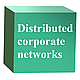 """Корпоративная сеть использует  від """"Системний інтегратор інженерних рішень """"Goobkas"""""""" , фото 6"""