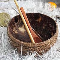 Оригинальный подарок, кокосовая чаша резная Coconut Home, 1000 мл