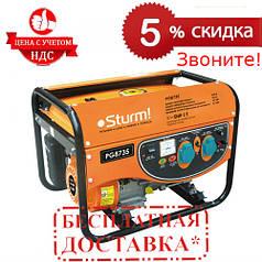 Генератор бензиновый Sturm PG8735 (3.5 кВт)  СКИДКА 5% ЗВОНИТЕ