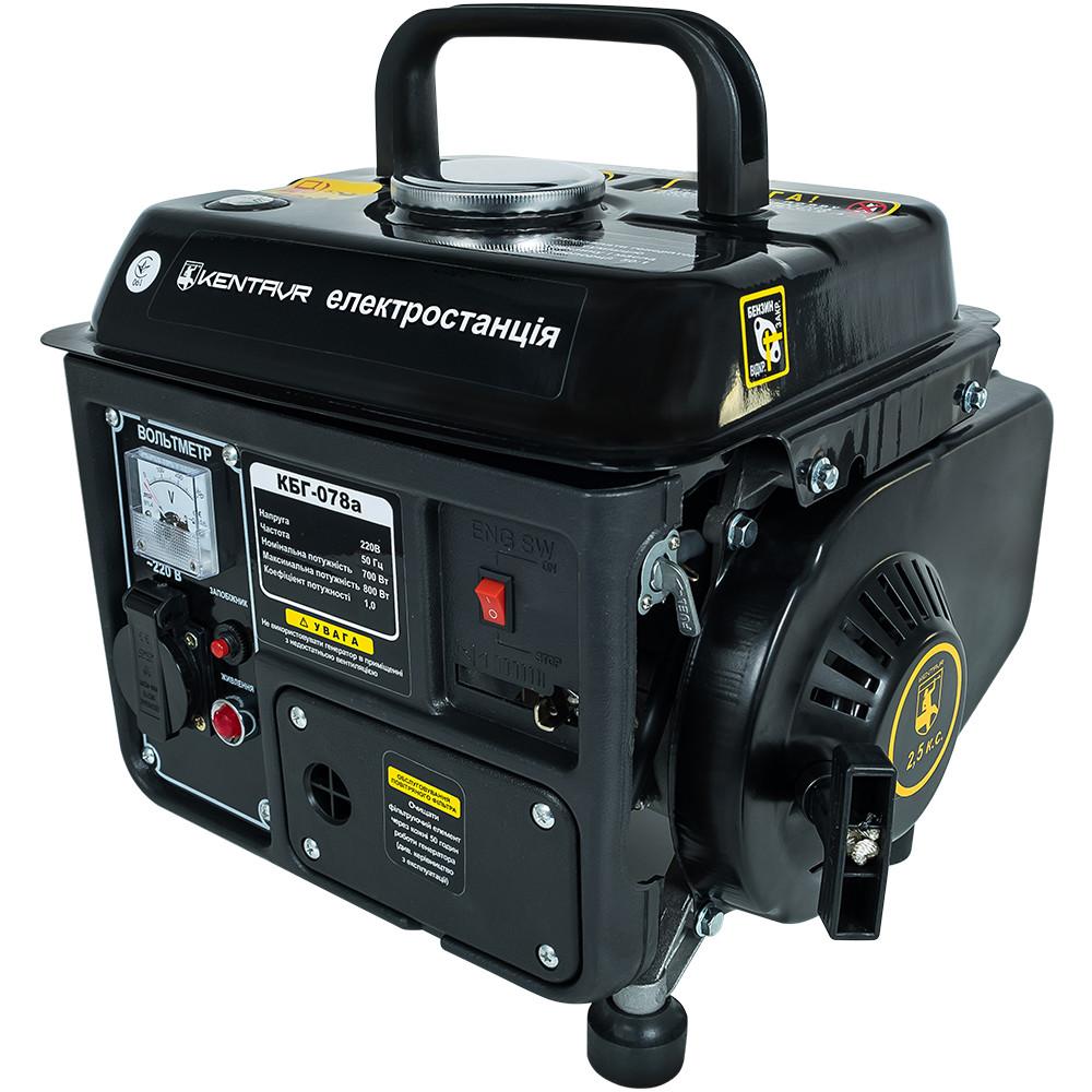 Генератор бензиновый Кентавр КБГ-078а (0,7кВт) Бесплатная доставка