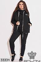 Спортивный женский костюм тройка чёрный с начёсом (размеры 48-50, 50-52, 52-54)