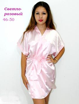 Шелковый халат светло-розовый 46-50