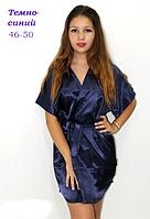 Шелковый халат темно-синий 46-50