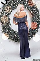 Платье в пол пайетки в расцветках 48425, фото 3