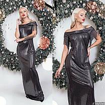 Платье в пол пайетки в расцветках 48425, фото 2