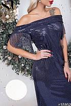 Плаття в підлогу паєтки в кольорах 48425, фото 3