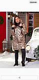 Куртка женская ботал, фото 4