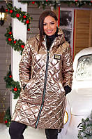 Куртка женская ботал, фото 1