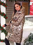 Куртка женская ботал, фото 2