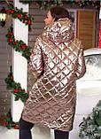 Куртка женская ботал, фото 3