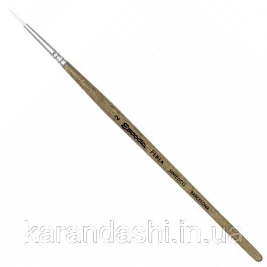 Кисть Escoda Perla White Toray Synthetic Series 1430 # 2