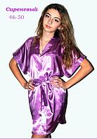 Шелковый халат сиреневый 46-50