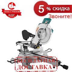 Пила дисковая торцовочная Sturm MS5525S (2.2 кВт, 255 мм, протяжка) |СКИДКА 5%|ЗВОНИТЕ