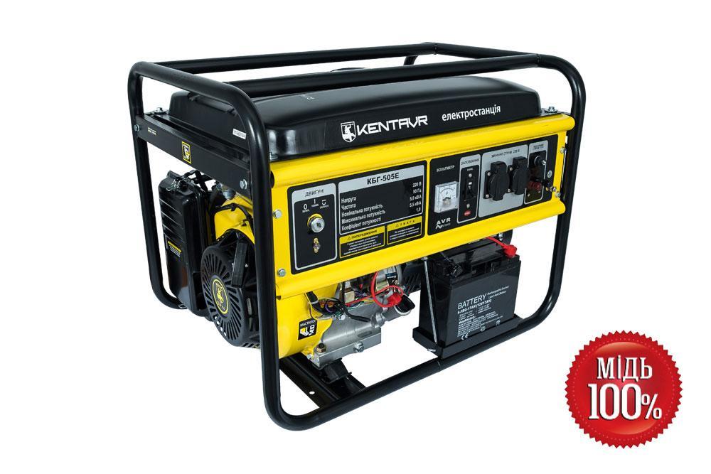 Генератор бензиновый Кентавр КБГ-505Е (5.0 кВт) Бесплатная доставка