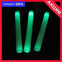 ⭐️1+1=3 Светодиодные светящиеся палочки поролоновые зеленые⭐️
