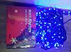 Светодиодная уличная новогодняя гирлянда бахрома 10м 30см *50см (200ламп) led(всецвета), фото 3