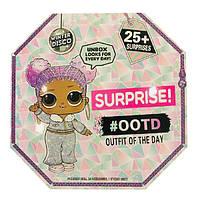 Кукла L.O.L. Surprise! #OOTD Winter Disco Лол Адвент Календар 2019 ( ЛОЛ Адвент календарь Зимнее Диско )