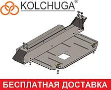 Защита двигателя Ford Transit (c 2013--) Кольчуга