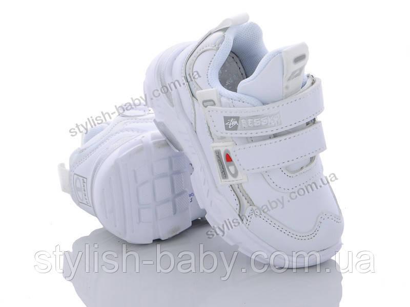 Детская спортивная обувь 2020. Детские кроссовки бренда Kellaifeng - Bessky для девочек (рр. с 22 по 27)