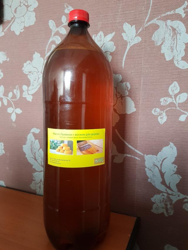 Масло льняное 2.5 л бутылка для дерева
