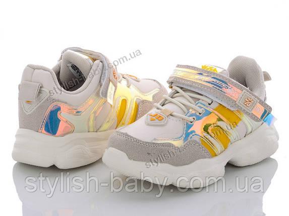Детская спортивная обувь 2020. Детские кроссовки бренда Kellaifeng - Bessky для девочек (рр. с 26 по 31), фото 2