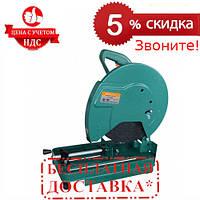 Пила монтажная Sturm CF7324 (2.4 кВт, 355 мм)  СКИДКА 5% ЗВОНИТЕ