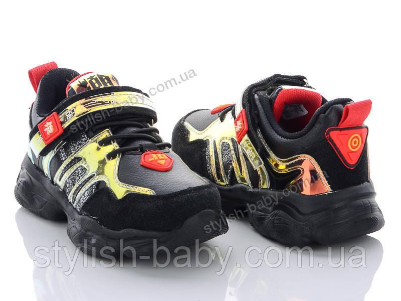 Детская спортивная обувь 2020. Детские кроссовки бренда Kellaifeng - Bessky для девочек (рр. с 26 по 31)