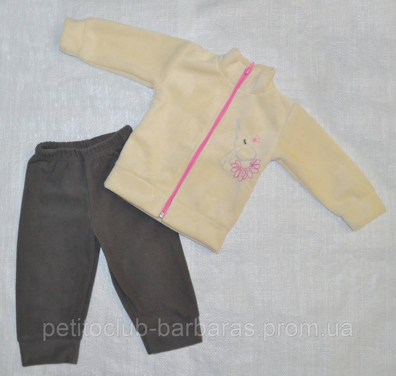 """Детский флисовый костюм """"Слоник"""" для девочки (р. 74-98 см) (Украина)"""