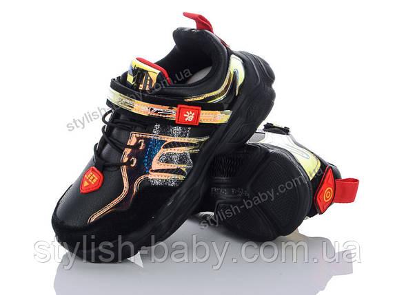 Детская спортивная обувь 2020. Детские кроссовки бренда Kellaifeng - Bessky для девочек (рр. с 32 по 37), фото 2