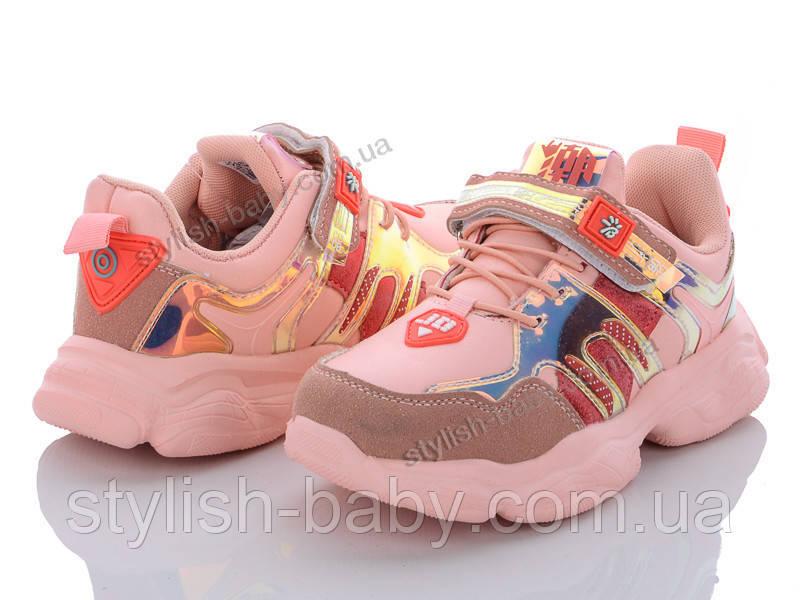 Детская спортивная обувь 2020. Детские кроссовки бренда Kellaifeng - Bessky для девочек (рр. с 32 по 37)