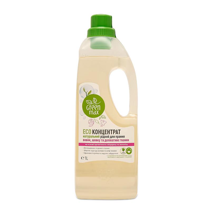 ECOконцентрат жидкий натуральный для стирки шерсти, шелка и деликатных тканей, 1000 мл