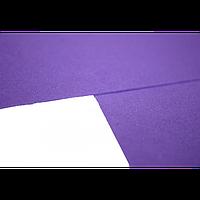 Фоамиран 1 мм, 20х30 см, фиолетовый
