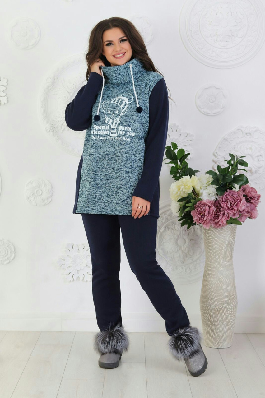Теплый спортивный костюм женский Трехнитка с начесом Размер 48 50 52 54 56 58 В наличии 2 цвета