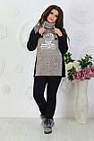 Теплый спортивный костюм женский Трехнитка с начесом Размер 48 50 52 54 56 58 В наличии 2 цвета, фото 3