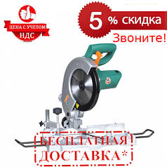 Пила дисковая торцовочная Sturm MS55211 (1.4 кВт, 210 мм) |СКИДКА 5%|ЗВОНИТЕ