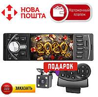 "Автомагнитола Pioneer 4020D Bluetooth,4,1"" L0CD TFT USB+SD DIVX/MP4/MP3 + ПУЛЬТ НА РУЛЬ+КАМЕРА!"