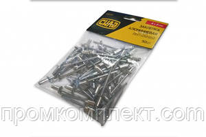 Заклепки 3,2х10мм вытяжные алюминиевые (50шт) СИЛА