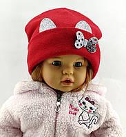 Оптом шапка детская с 48 по 52 размер ушками шапки теплые головные уборы детские опт, фото 1