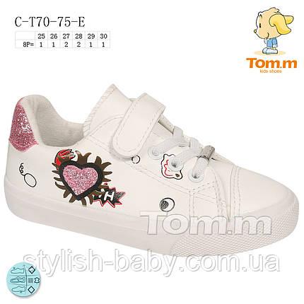 Детская спортивная обувь 2020 оптом. Детские кеды бренда Tom.m для девочек (рр. с 25 по 30), фото 2