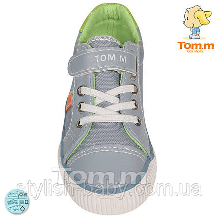 Детская спортивная обувь 2020 оптом. Детские кеды бренда Tom.m для мальчиков (рр. с 25 по 30), фото 2