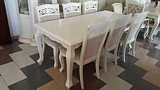 Обідній комплект Відень (Відень) 1+6 (білий), фото 3
