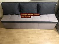 Диван для вузької і довгої кімнати з ящиком + спальним місцем 1800х550х800мм, фото 1