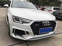 Передний бампер решетка Audi A4 B9 2016+ стиль RS4